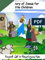 حياة يسوع لمرحلة ما قبل المدرسة (The Story of Jesus for Little Children)