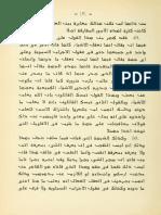 Averroes Compendio de Metafisica Arabe Espanol 382