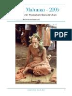 Periyava Mahimai Newsletters - 2005