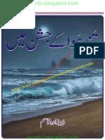 Tund_Hawa_Ke_Jashn_Mein_By_Pirzada_Qasim.pdf