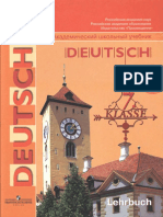 7_Bim_Lehrbuch_2011