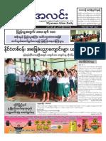 Myanma Alinn Daily_ 2 June 2016 Newpapers.pdf