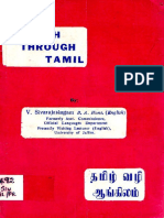 English Through Tamil