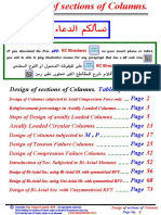 14- (Columns) Design of Sections of Columns (2016)