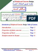 01- Introduction for Reinforced Concrete Design (2016)