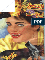 Zero Blast by Mazhar Kaleem Imran Series Free Download