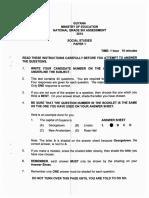 National Grade Six Assessment - 2014 - Social Studies - P1