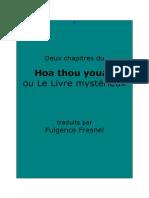 Fresnel Hoathouyouan