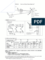 Osp Series Electrical Drawing