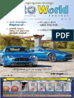 Auto World Journal Vol 5 No 20.pdf