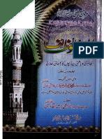 Al-Jami-ul-Dua.pdf