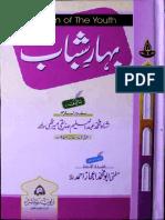 Bahar-e-Shabab.pdf