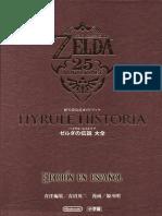 The legend of Zelda Hyrule Historia (Traducido al español).pdf