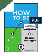 How to be a good design manager Episode II ภาคสองบทบาทผู้จัดการงานออกแบบ.pdf