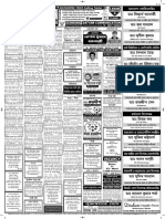 Guide - [ 364 ] Page - 2.pdf