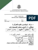 Ujian 1 Pend Islam Tahun 3 اسلام