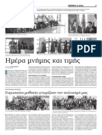 Zeitung_SELIDA 17
