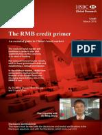 201503 - Hsbc-中国债券市场手册