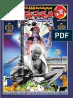 BHAGAVAN SREE SREE SREE VENKAIAHSWAMY SADGURUKRUPA---Jun 2016