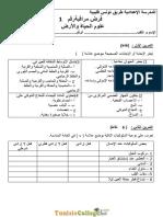 Devoir de Contrôle N°1 - SVT - 9ème (2013-2014)  Mme jenhani.pdf