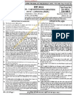 SSC CGL Tier II Exam Paper 1 September 2013
