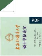 Chanson Fle Chine