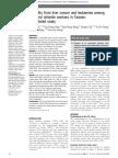 Pvc Article