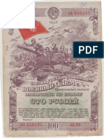 1944 Soviet War Bond