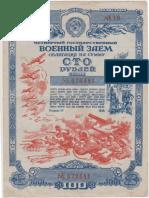 1945 Soviet War Bond