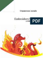UserManual_2.0_Rus
