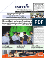 Myanma Alinn Daily_ 5 June 2016 Newpapers.pdf