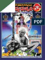 Sadgurukrupa Jun 2016 Mail