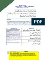 Surah Al-A'Raf Ayat 179 Memanfaatkan Anugerah Allah