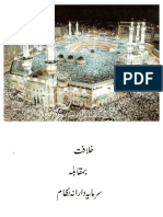 35512823 Ruling System of Islam Urdu