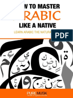 How to Master Arabic Like a Native