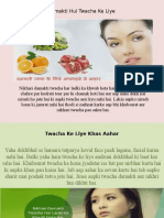 Food for Glowing Skin in Hindi