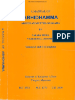 221. The Manual Of Abhidhamma Vol 1&2 - The Ministry Of Religious Affairs