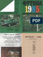 Football 1985