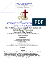The Aramaic English Interlinear New Testament Color Edition Volume 1