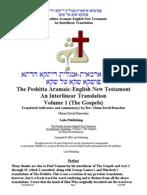 The Aramaic English Interlinear New Testament Color Edition