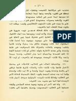 Averroes Compendio de Metafisica Arabe Espanol 388