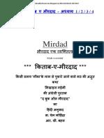 The Book of mirdad hindi.pdf