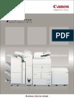 Brochure Pembelian Fotocopy