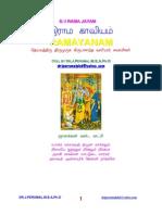Tamil - Ramayanam