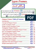 37- (Systems) (10) Polygon Frames (2016)