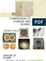 Historical Comparison of Chinese and Islamic Calligraphy.pptx