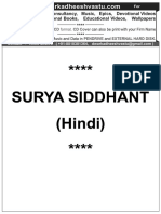 Surya Siddhant Hindi Part 1