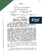 Surya Siddhant Hindi Part 2