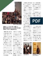 150512 Oyamada san Mori .pdf