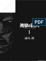 Shingeki No Kyojin (Attack on Titan) Vol 1